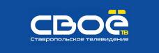 Телекомпания «СВОЕ ТВ»